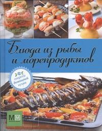 Блюда из рыбы и морепродуктов - фото 1