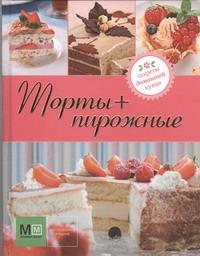 Торты + Пирожные - фото 1
