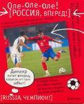 Тет.48л.Динияр Билялетдинов-35385(4в)