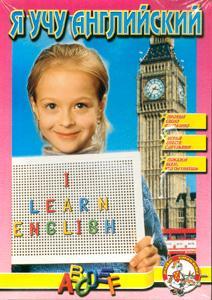 Наст.игр.:ДК.Мозаика:Я учу английский.00814