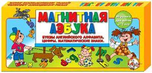 Наст.игр.:ДК.Магн.азбука (анг+цифры) 3,5 см 00861