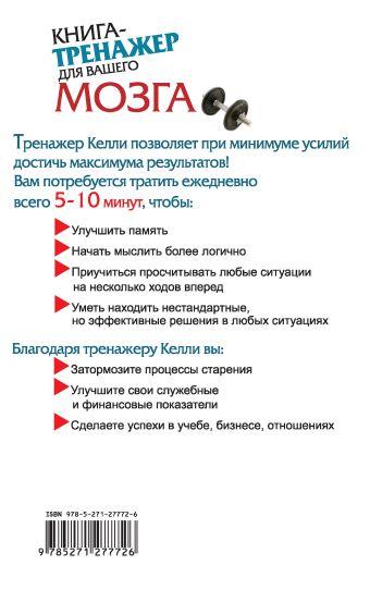 Шел трамвай десятый номер... Михалков С.В.