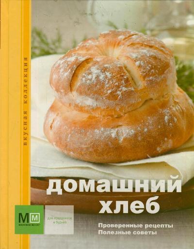 Домашний хлеб - фото 1