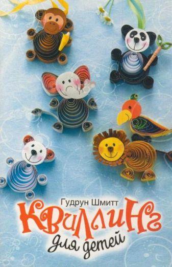 Сутеев В.Г. - Сказки-картинки обложка книги