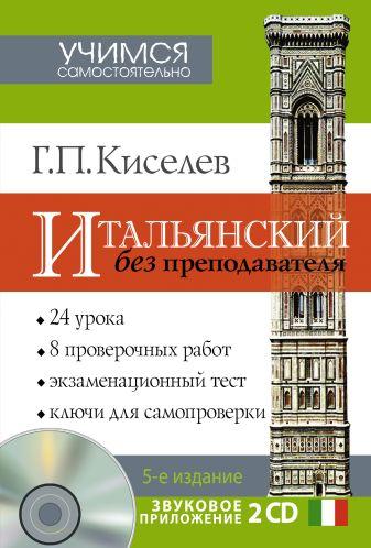 Ивлиева Юлия - Приключения колдуньи Вари, или Пенёк с ушами обложка книги