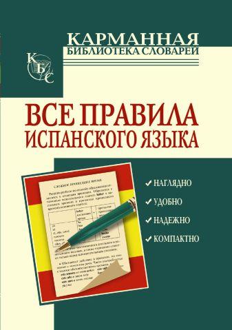 Наталья Александрова - Блондинка на завтрак обложка книги