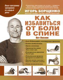 Борщенко рекомендует(тв)
