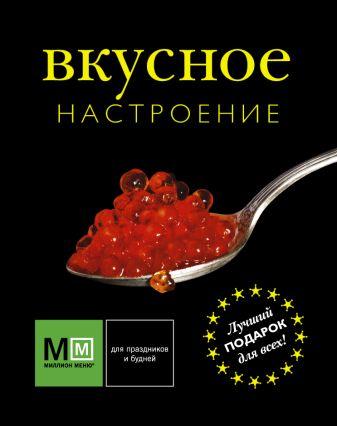 Вассерман А.А. - Украина и остальная Россия обложка книги