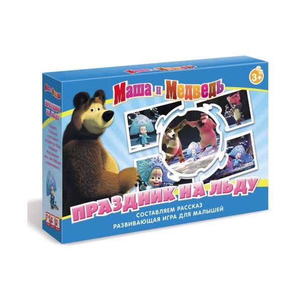 Маша и Медведь.Наст.игр(чем) Праздник на льду 12575