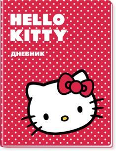 Дневник шк.тв. Hello Kitty-45432-HK/MR