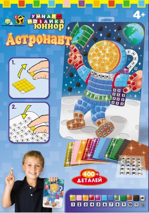 "K.Orb.Мозаика  -сингл ""Астронавт"" арт.63061"
