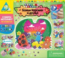 """K.Orb.Мозаика-набор """"Божьи коровки и друзья"""" (4 шт.) арт.63757"""