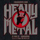 Дэниел Букшпан - Энциклопедия Heavy Metal' обложка книги