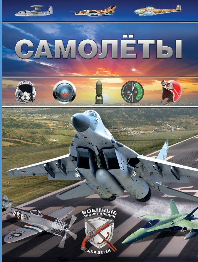 Самолеты Брусилов Д.В.