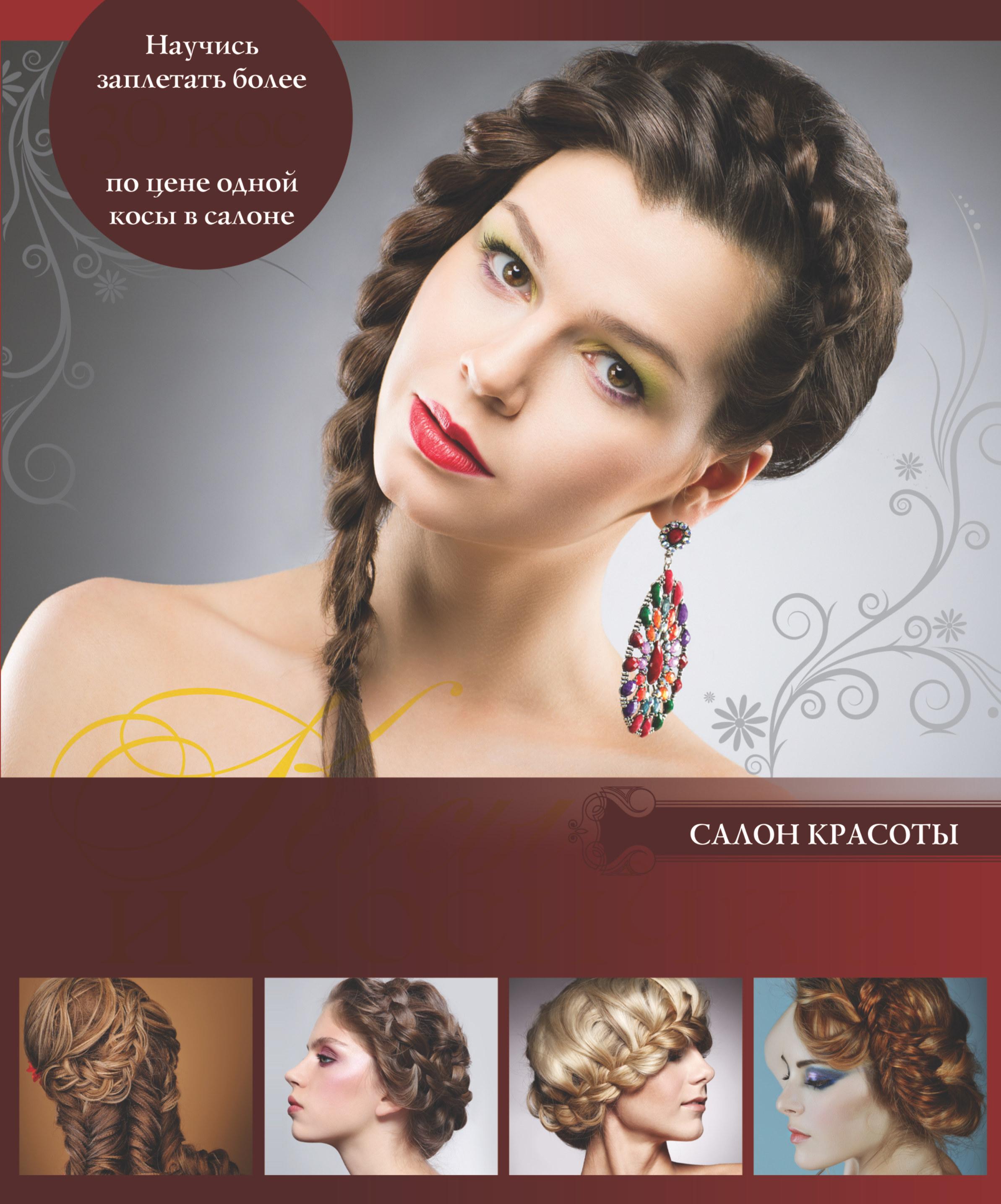 Косы и косички aisi hair 100g pcs 24inch kanekalon гигантский косы волосыломбер две тонныцветные синтетические волосы для кукол вязание крю