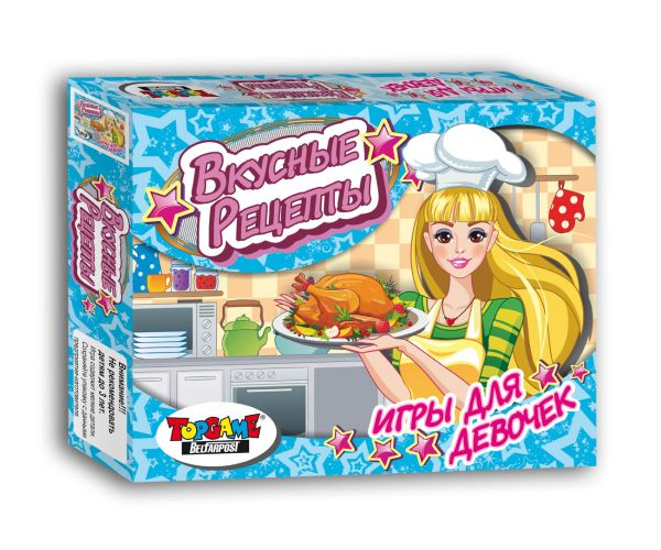 Наст.игр.:ТГ.игра для девочек. Глянец. Вкусные рецепты арт.00961