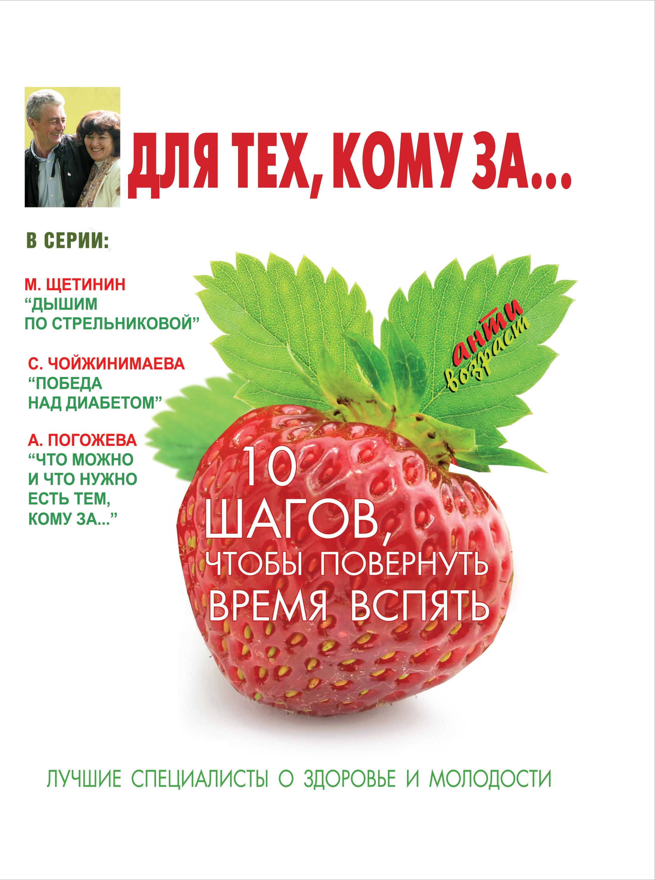 Для тех, кому за... от book24.ru