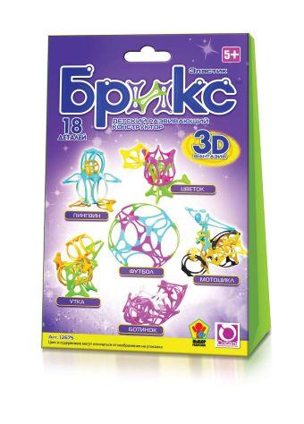 K.SH.Конструктор Брикс 3D.  18 дет. в асс.арт.12675