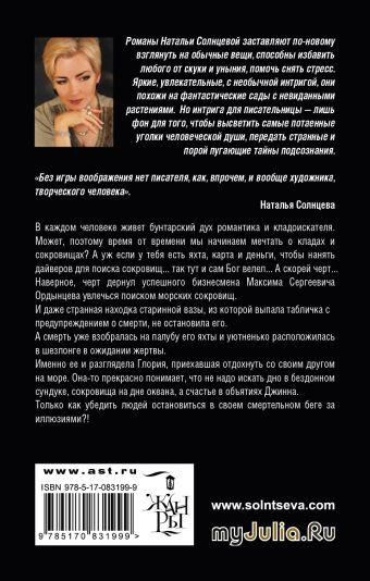 Натюрморт с серебряной вазой Солнцева Наталья