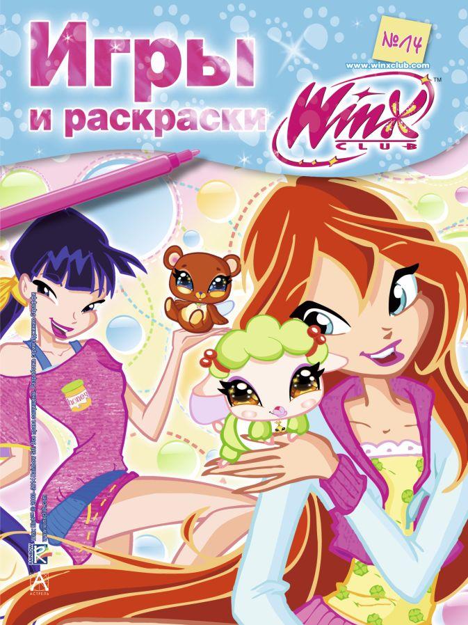 Winx Club. Игры и раскраски №14