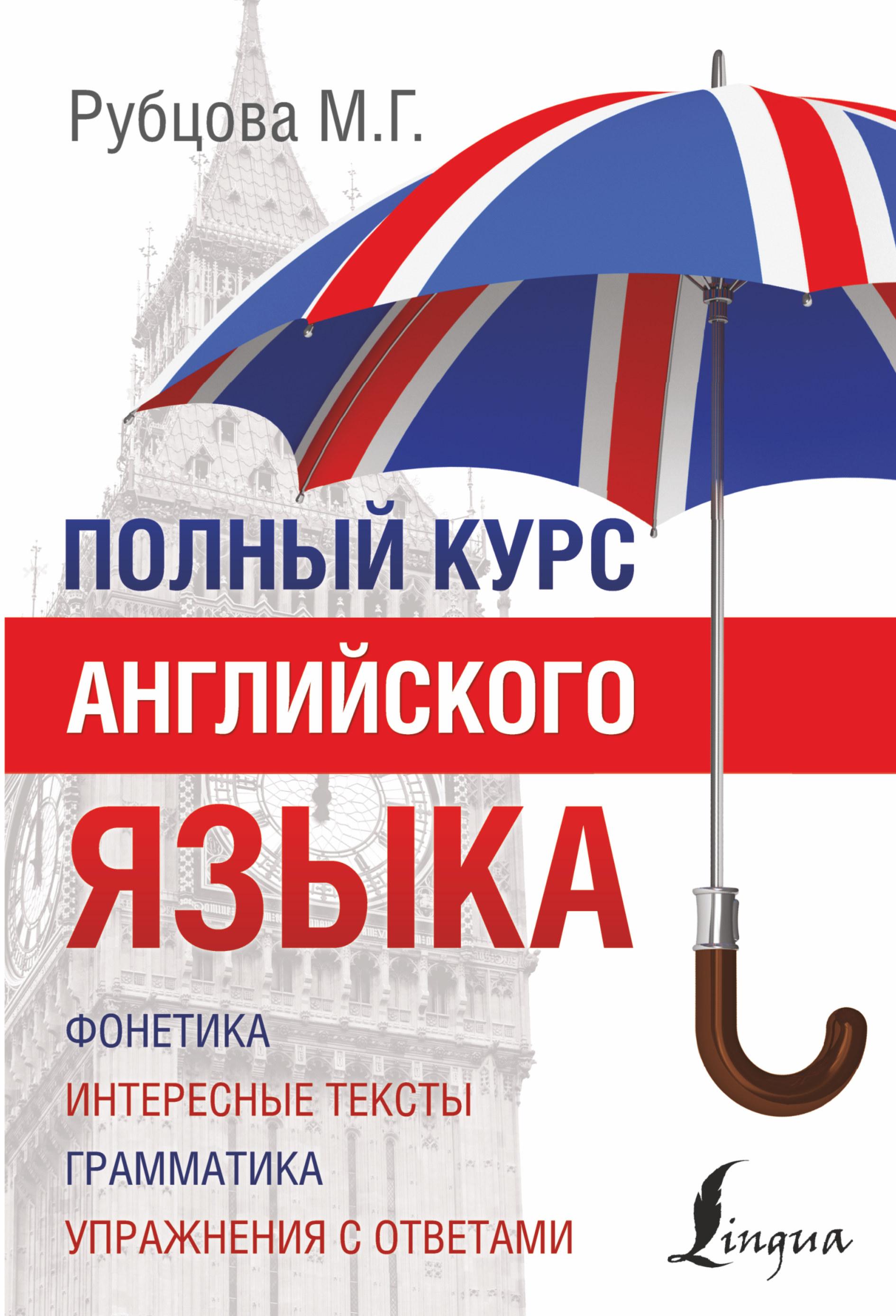 Курсы английского языка в Киеве от Oxford School