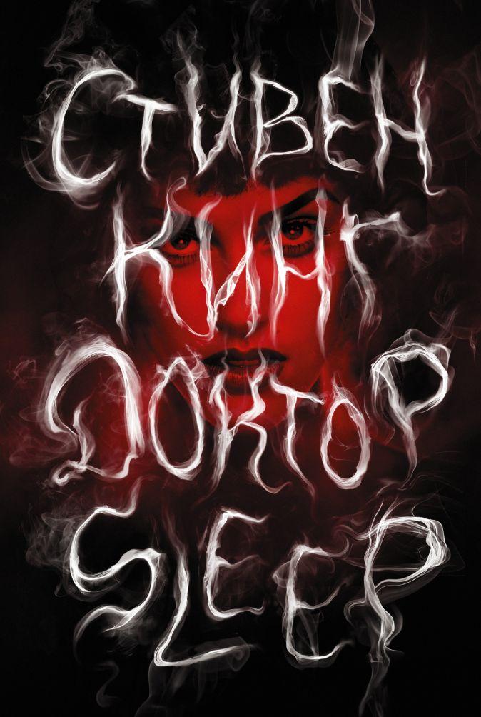 Кинг С. - Доктор Sleep обложка книги