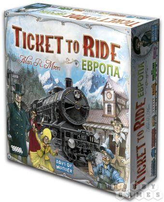 Наст.игр.:МХ.Ticket to Ride: Европа (3-е рус. изд.), арт1032