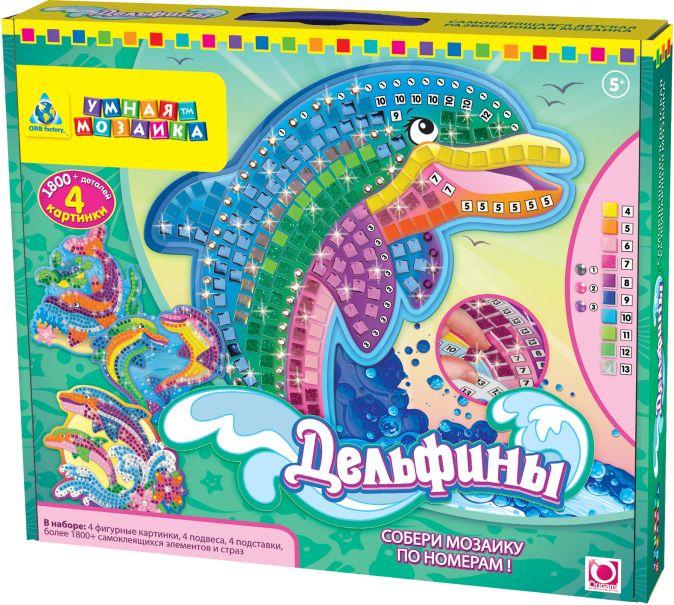 Мозаика-набор. Дельфины  (4 шт.) арт. 00397
