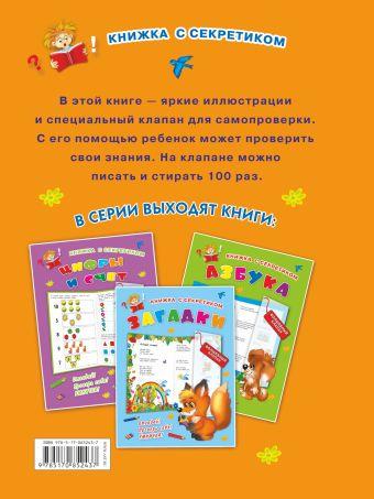 Английский язык Дмитриева В.Г.