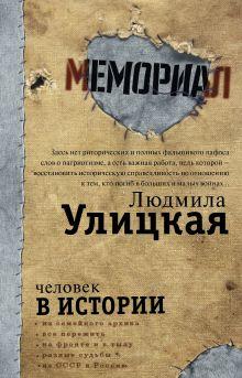 Народная книга
