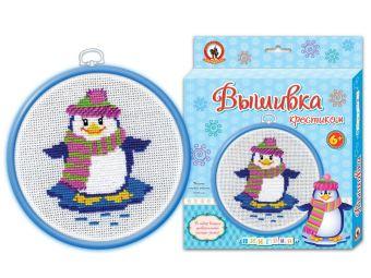Рст.Вышивка с пяльцами Пингвинчик арт.03803