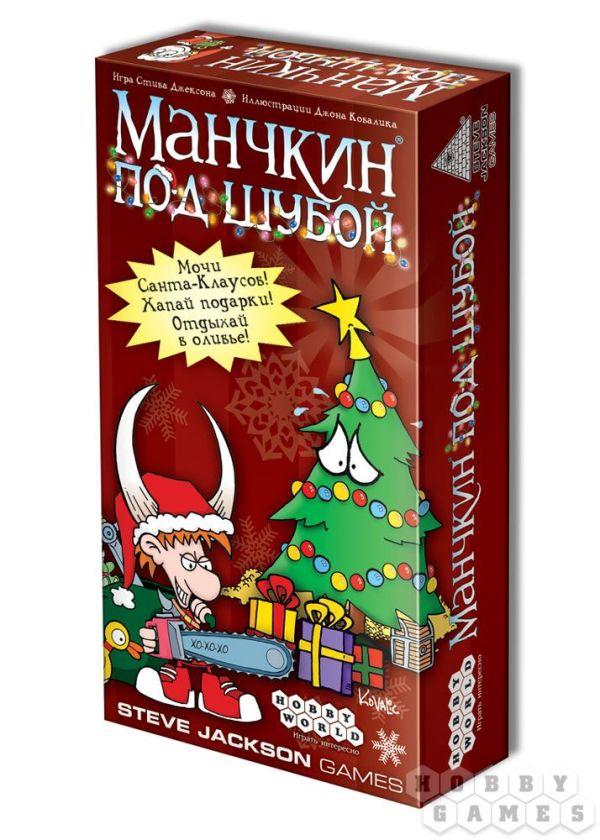 Наст.игр.:МХ.Манчкин под Шубой, арт.1522