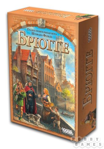 Наст.игр.:МХ.Брюгге, арт.1432