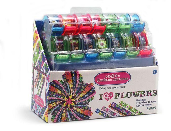 Скрапбукинг. Ленты. Я люблю цветы. Большой набор. 14 шт (1. 2см*2. 8 м) в диспенсере  арт. 02064
