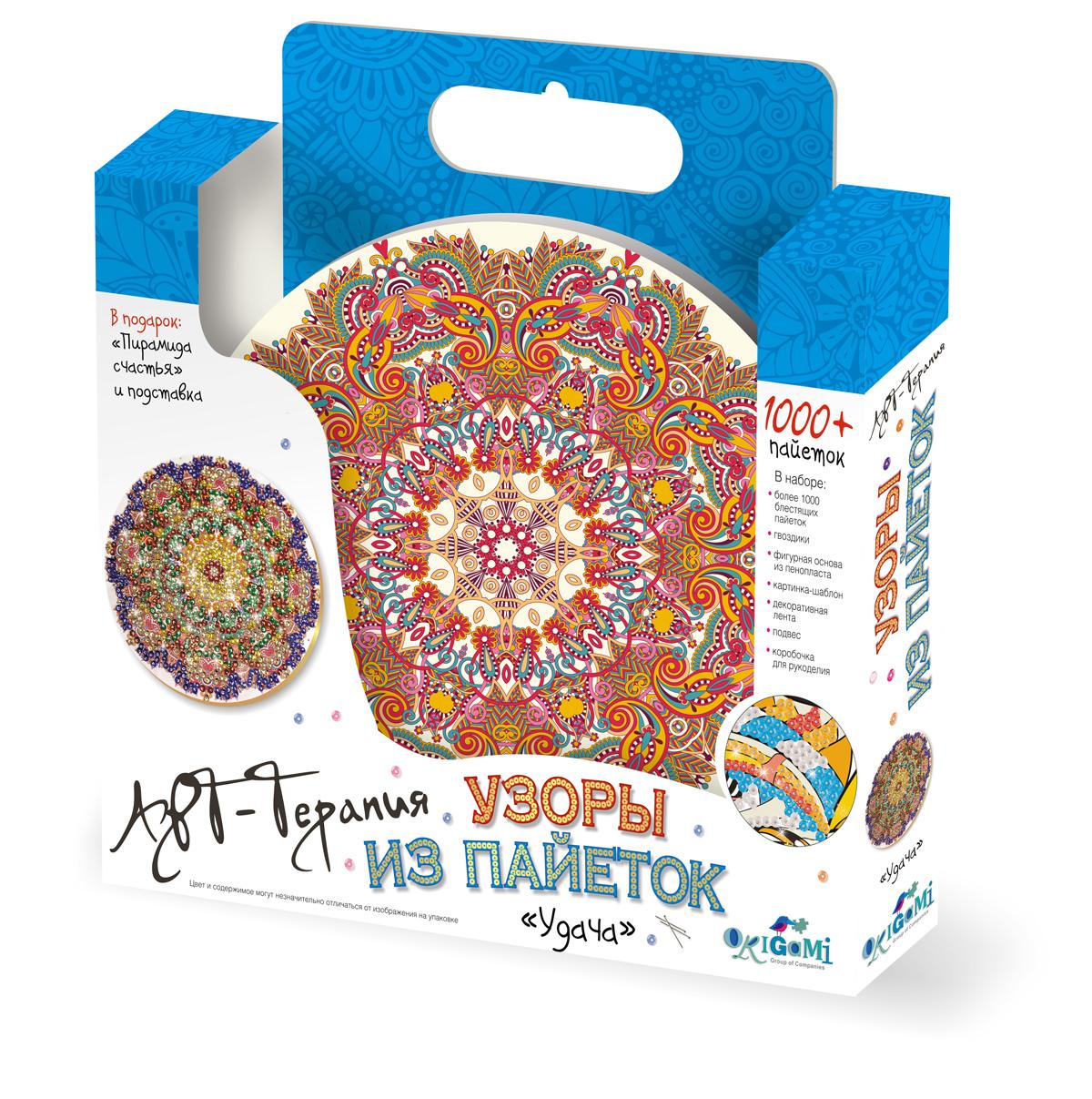 Арт-терапия. Узоры из пайеток (1000+ пайеток). Удача. Арт. 02713 наборы для поделок origami origami арт терапия узоры из пайеток 1000 пайеток тигр