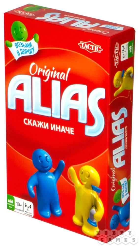 ННастольная игра. ALIAS (Скажи иначе - 2)