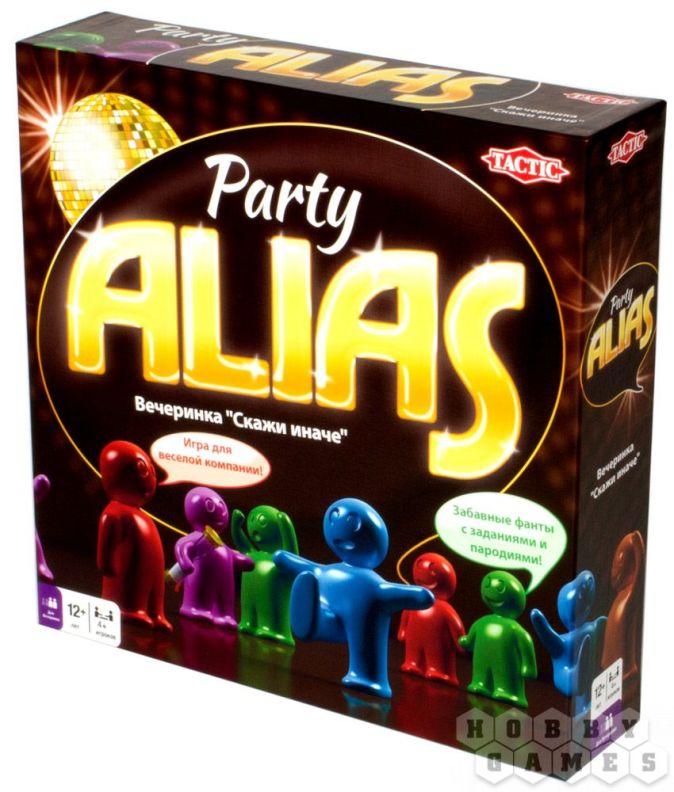 Настольная игра. ALIAS Party (Скажи иначе: Вечеринка - 2)