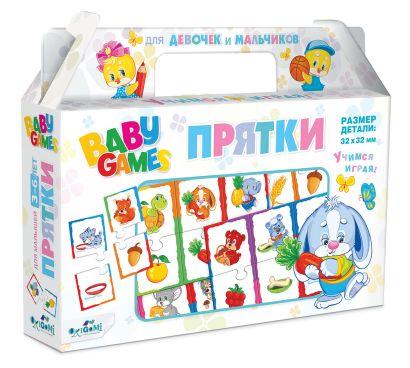 Настольная игра в чемодане Для Малышей. Прятки - фото 1