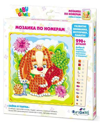 Для Малышей.   Мозаика по номерам Зайка и Улитка арт. 03124