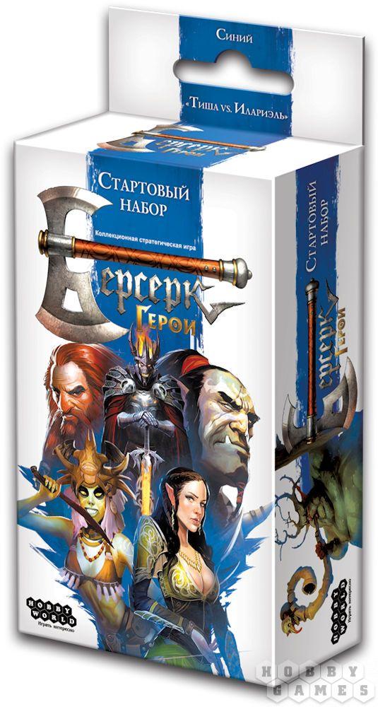 Настольная игра «Берсерк. Герои» Стартовый синий набор