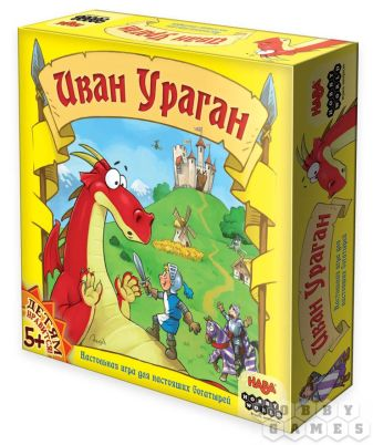 Настольная игра «Иван Ураган»