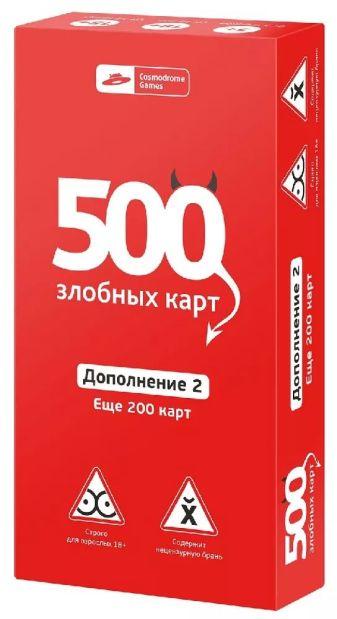 Настольная игра «500 злобных карт. Дополнение. Набор Красный»