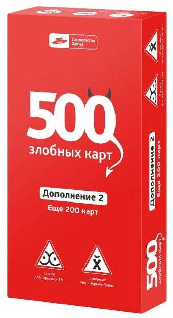 Наст.игр.: Cosmodrome. 500 злобных карт. Дополнение. Набор Красный.арт.52017