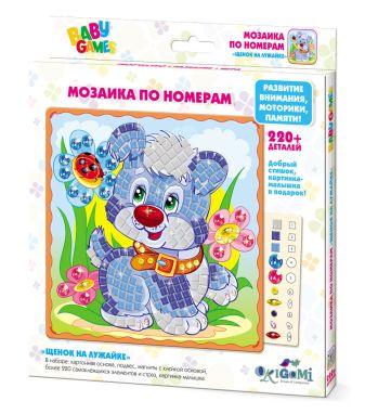 Для Малышей.   Мозаика по номерам Щенок на лужайке  арт.  03310