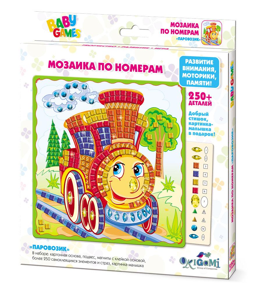 Для Малышей.   Мозаика по номерам Паровозик  арт.  03307