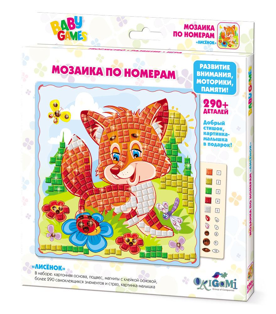 Для Малышей.   Мозаика по номерам  Лисенок арт.  03308