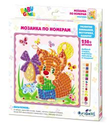 Для Малышей.   Мозаика по номерам Бельчонок арт.  03309