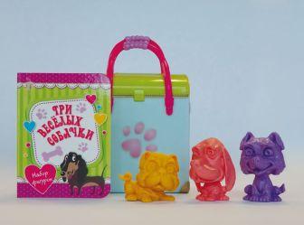 Набор фигурок в пластиковой сумочке. Три веселых собачки