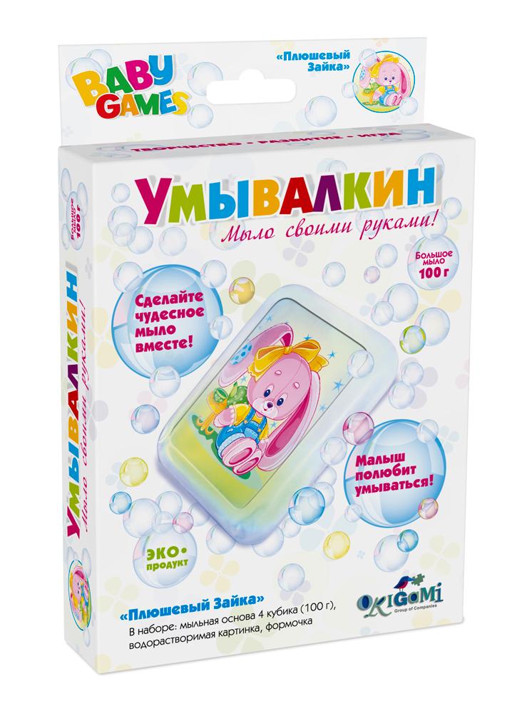 Для Малышей. Набор для мыловарения Плюшевый зайка, серии УМЫВАЛКИН арт. 01660 все цены