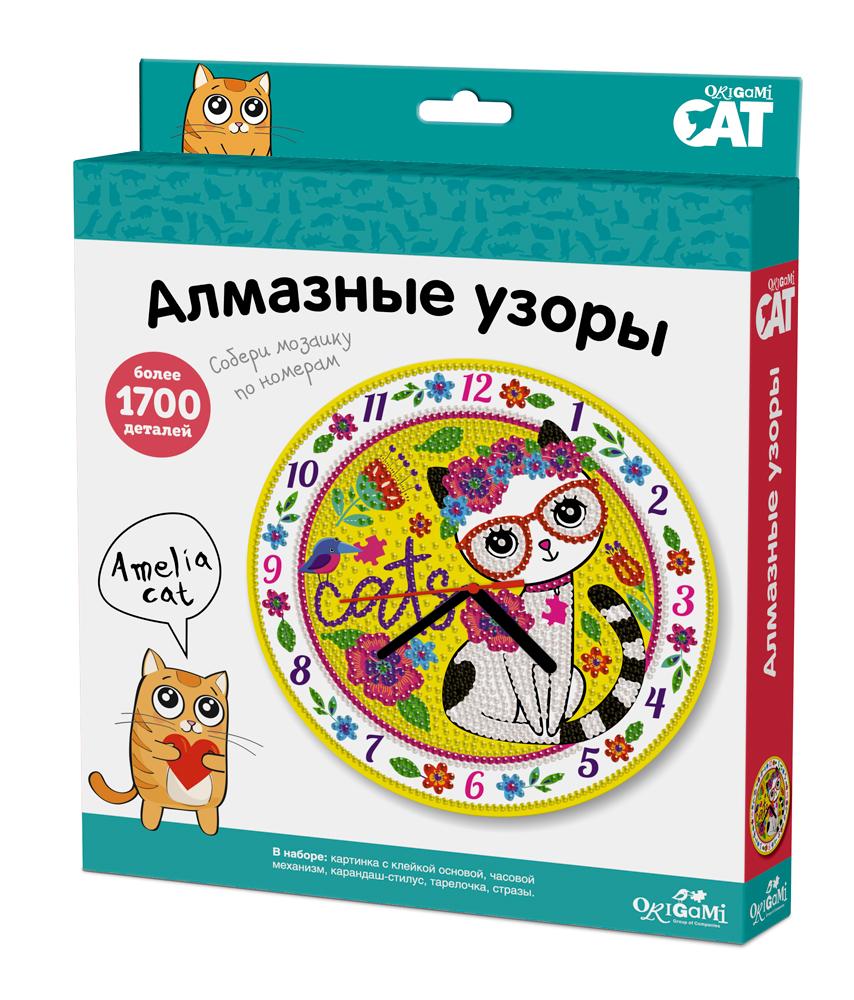 Origami Cat. Алмазные узоры. Часы Amelia Cat арт. 03218